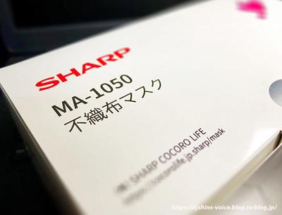 sharp-mask.jpg